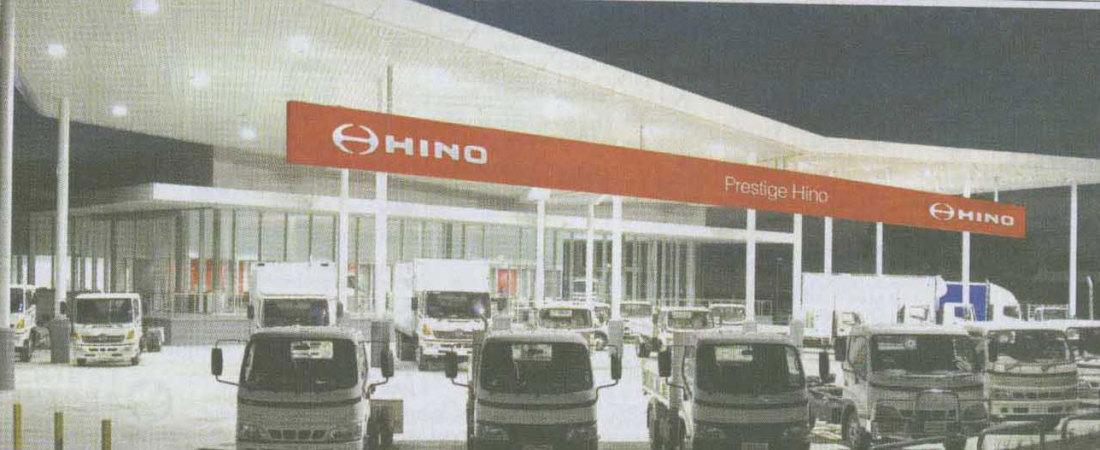 hino-featured-1100x450.jpg