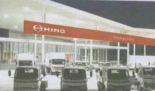 Hino Trucks - Exterior Street View
